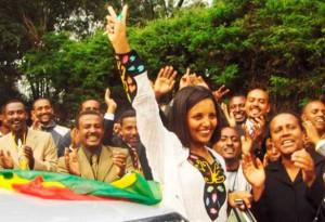La dirigeante emblématique Birtukan Mideksa est emprisonnée à vie.