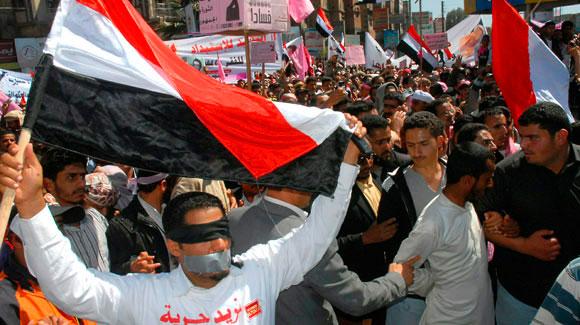 La situation des droits de l'Homme au Yémen a été examinée par le Conseil des droits de l'homme des Nations unies pour la première fois entre mai et septembre 2009 lors de l'examen périodique universel (EPU). Le Yémen a accepté d'appliquer plus de cent recommandations des membres du Conseil. Tout en promettant de réaliser des progrès en mettant sur pied une commission nationale des droits de l'homme et en légiférant sur l'âge minimum du mariage, il a fermement rejeté l'abolition de la peine de mort. En 2009, des condamnations des peines de flagellation ont été appliquées. Le prochain EPU du Yémen est prévu en 2013.