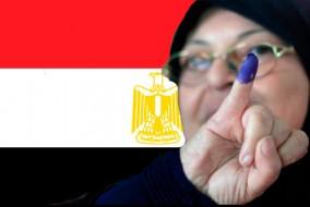 L'élection présidentielle égyptienne de 2012 sera la seconde élection présidentielle de l'histoire de l'Égypte, après celle de 2005.