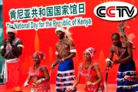 La Télévision centrale de Chine, généralement abrégée en CCTV, de l'anglais China Central Television. Aujourd'hui, CCTV, sous l'impulsion du gouvernement chinois, continue à développer ses programmes et à élargir son audience et ses cibles. En témoigne le lancement en juillet 2009 de CCTV-العربية, chaîne internationale en arabe.
