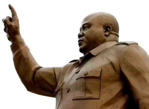 L'Acte constitutionnel de la transition d'avril 1994 (texte intégral) (ou Constitution de la transition) a été rédigé par la Conférence nationale souveraine en avril 1992, pour permettre une transition démocratique. Celle-ci a été abrogée par Laurent-Désiré Kabila, lors de la prise de pouvoir de ses forces rebelles de l'AFDL, le 17 mai 1997