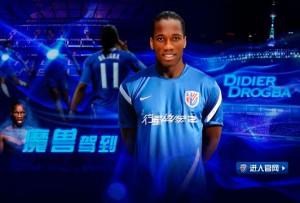"""Le passage de Didier Drogba à Marseille l'a rendu très populaire parmi les supporters phocéens. Durant la période des transferts de l'été 2008, un mouvement de supporters se forme sur internet : le """"Drogbathon"""". L'objectif des supporters était d'accumuler assez d'argent pour pouvoir le racheter à Chelsea."""