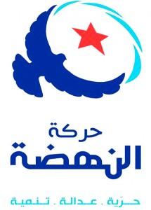 Le 18 mai 2011, le porte-parole du parti Ennahda, Samir Dilou, répète dans une interview : « ...Nous ne sommes pas un parti islamiste, nous sommes un parti islamique, qui obtient aussi sa direction par les principes du Coran. »