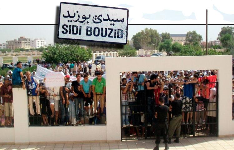 Ennahda a obtenu le pourcentage de voix le plus élevé lors des premières élections organisées après la révolution de 2010-2011, devançant le Congrès pour la République de plus d'un million de voix. Il remporte la première place partout sauf à Sidi Bouzid, fief de la Pétition populaire.