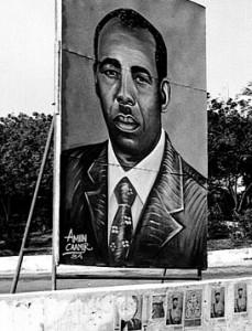 Mahamed Siyaad Barre ou Mohamed Siad Barre accède au pouvoir par le biais d'un coup d'état, il est le président de la République démocratique somalie de 1969 à 1991. Il meurt le 2 janvier 1995 à Lagos d'une attaque cardiaque. Ses restes sont inhumés dans sa ville natale en Somalie.