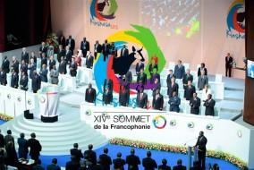 Le Sommet de la Francophonie est l'instance suprême de la francophonie.