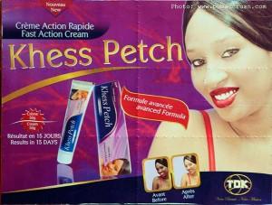 Au Sénégal, près de deux femmes sur trois s'empoisonnent avec les crèmes qui blanchissent la peau.