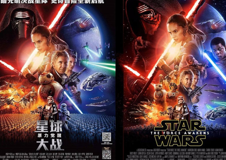 Les studios Disney, propriétaire de la franchise Star Wars depuis leur acquisition de Lucas Film en 2012, joue le grand jeu pour mousser la vente du Réveil de la Force en Chine, le deuxième plus grand au box-office au monde en envahissant la Grande Muraille de Chine avec 500 Stormtroopers en octobre 2015.