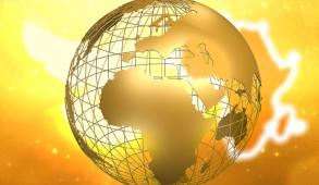Connaissez-vous l'Afrique?