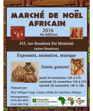 montreal-africain-2016