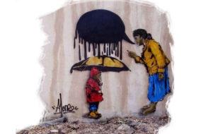 À Montréal, les enfants de minorités visibles constituent une part de plus en plus importante de la clientèle du système de protection. Les rares études portant sur le sujet indiquent que les enfants d'origine haïtienne font l'objet d'une surreprésentation au sein de cette clientèle (source TOUGAS, Annie-Marie. (2011). Les enfants de minorités visibles dans le système de protection de la jeunesse à Montréal... surreprésenté ou non? )
