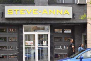 Restaurant Steve-Anna