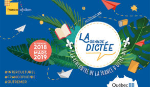 Basé sur la pratique du français, « La Grande Dictée » a été conçu comme un projet choral avec la volonté d'être accessible à tous : québécois, de toutes origines, et toutes générations confondues, invités à participer à ce grand élan autour de la langue française !