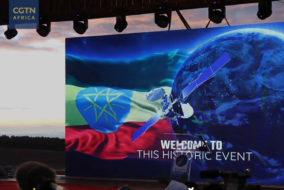 lancement du satellite pour l'Éthiopie
